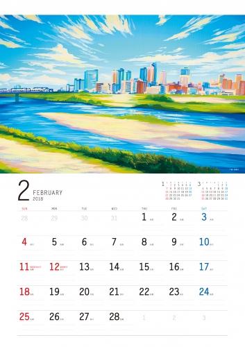weins_calendar_2018_K153_02.jpg