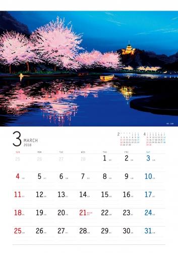 weins_calendar_2018_K153_03.jpg