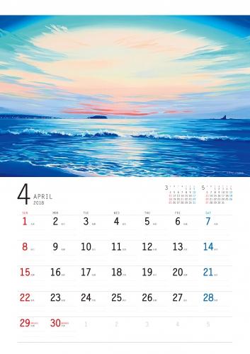 weins_calendar_2018_K153_04.jpg
