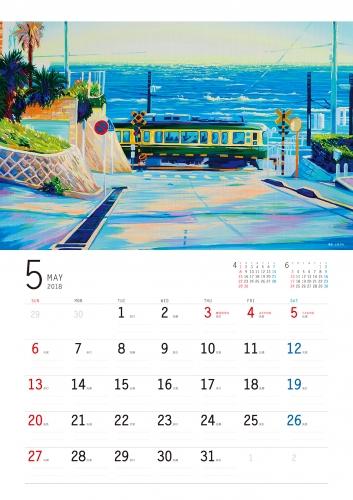 weins_calendar_2018_K153_05.jpg