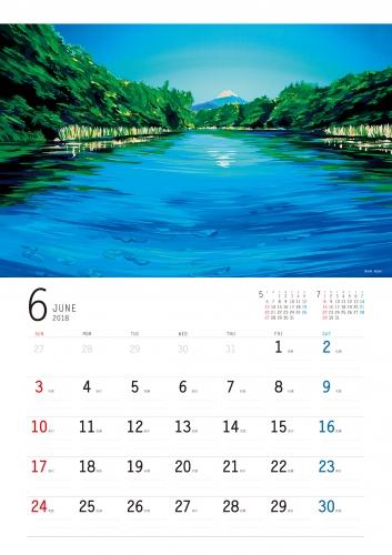 weins_calendar_2018_K153_06.jpg
