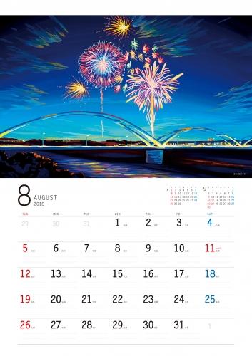 weins_calendar_2018_K153_08.jpg
