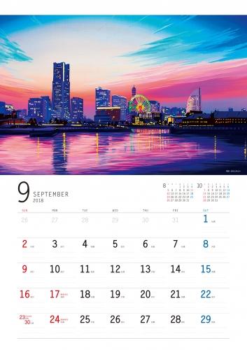 weins_calendar_2018_K153_09.jpg
