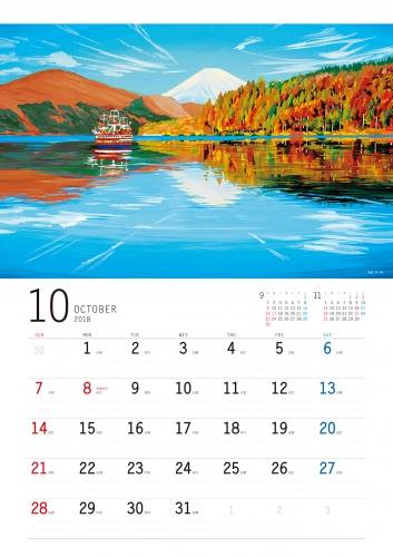 weins_calendar_2018_K153_10.jpg