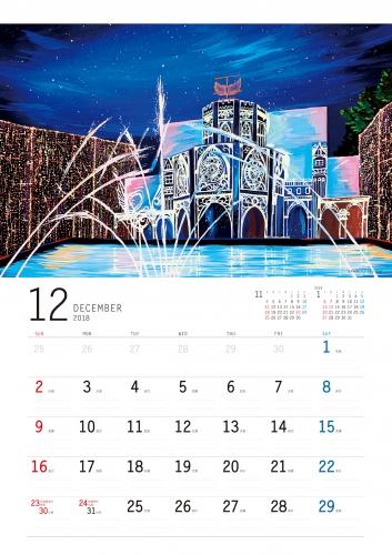 weins_calendar_2018_K153_12.jpg