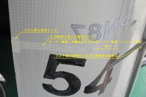 s18081216.jpg