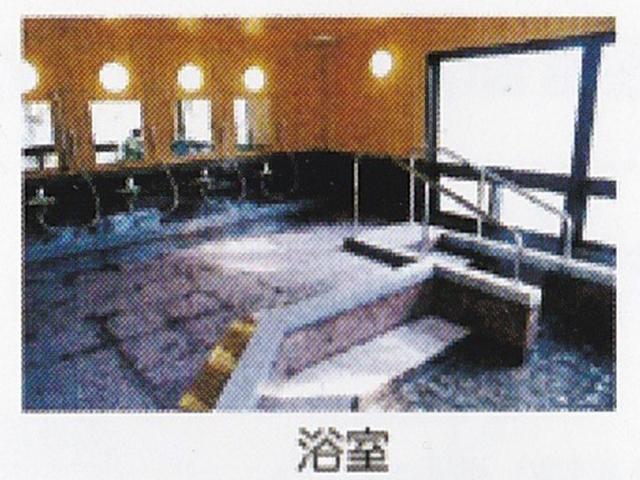 浴槽0812