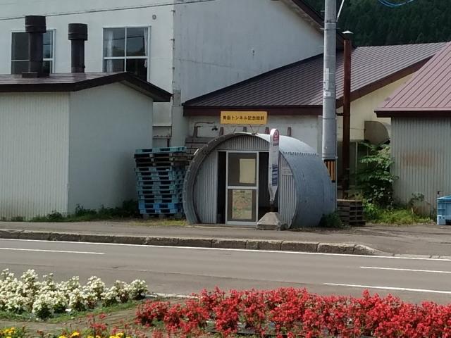 福島町のバス待合所0825