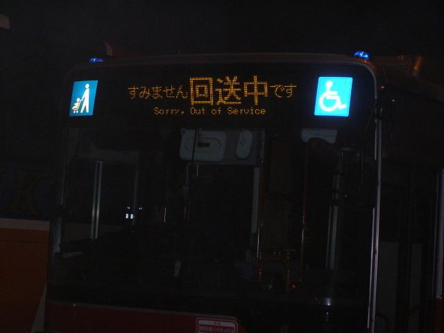 回送バス0825