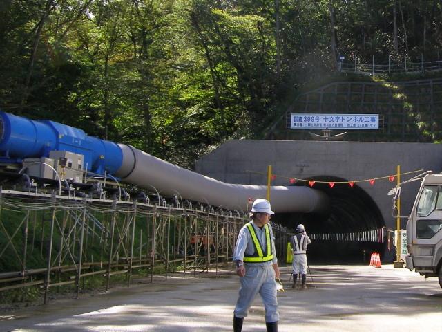 トンネル入り口1007