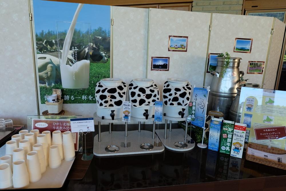 屈斜路プリンスホテル 20 飲み比べ牛乳