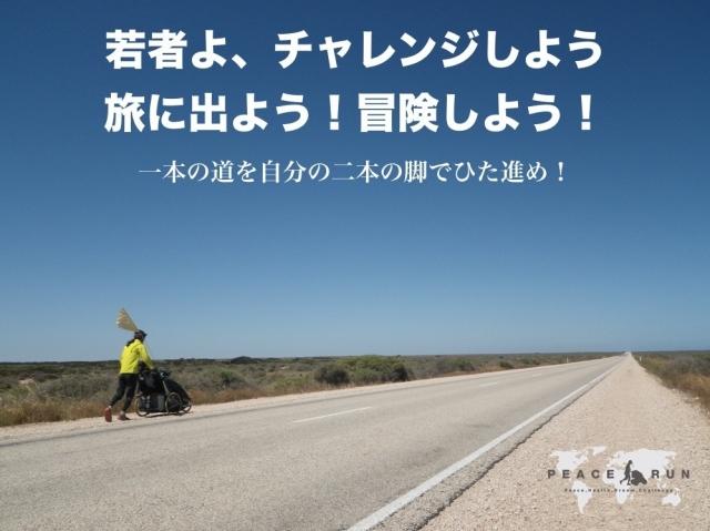 take_adventure.jpg