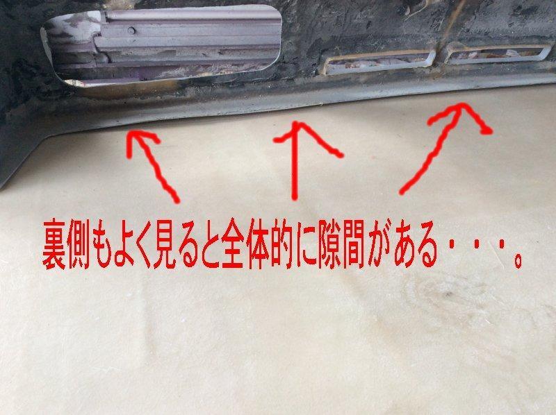INTERCEPTOR_SEISAKU_F_BUMPER0125.jpg
