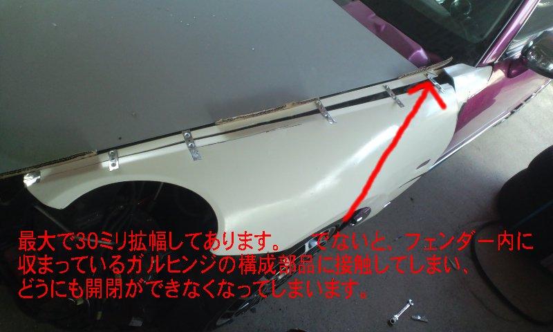 L880K_copen_jikoshuuri45.jpg