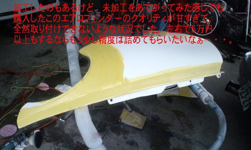 L880K_copen_jikoshuuri47.jpg