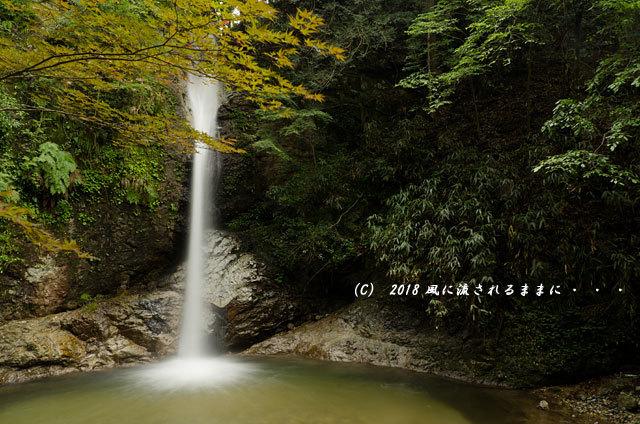 奈良・投石の滝( なげいしのたき) 2018年9月17日撮影2