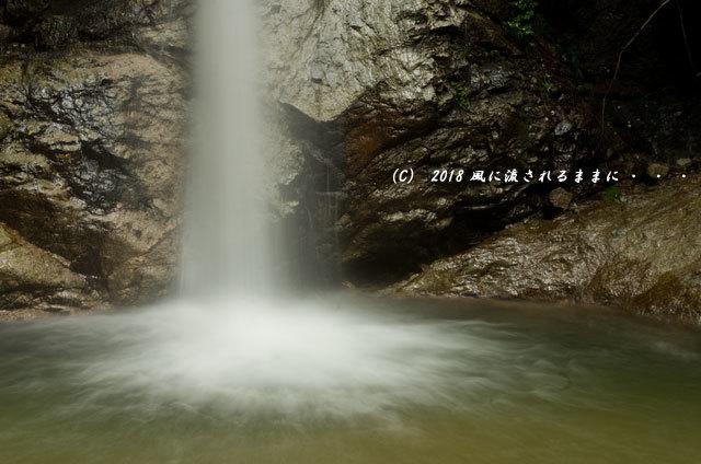 奈良・投石の滝( なげいしのたき) 2018年9月17日撮影5