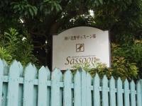 DSCN4612.jpg
