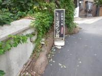 DSCN4630.jpg