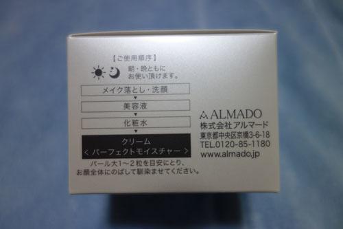 3502010918_04.jpg