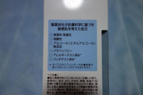 4002010918_03.jpg