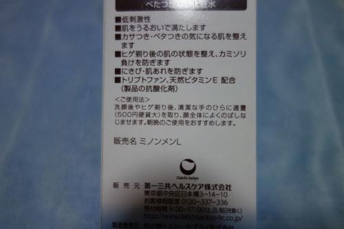4002010918_04.jpg