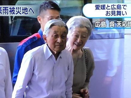 9212018 天皇皇后陛下 天応被災地訪問 S2
