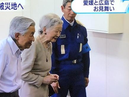 9212018 天皇皇后陛下 天応被災地訪問 S3