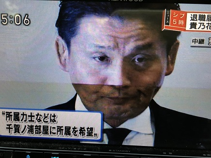 9252018 貴乃花退職S1