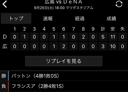 9252018 Carp vs DNA 3-5L S