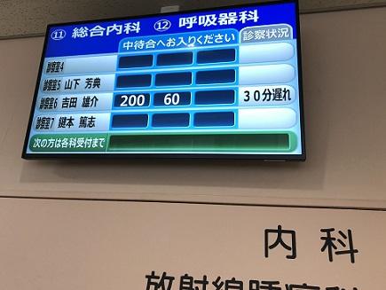 9272018 国立呉S3