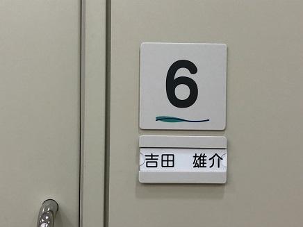 9272018 国立呉S4