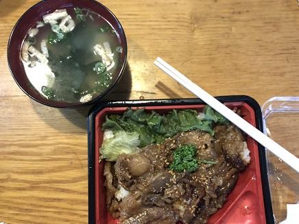 9292018 Lunch肉丼弁当 S