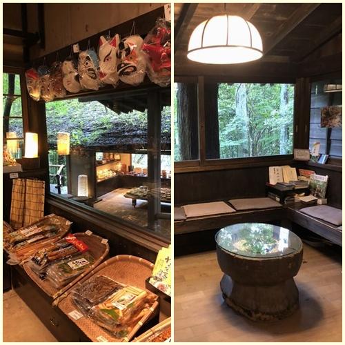 page黒茶屋お土産店