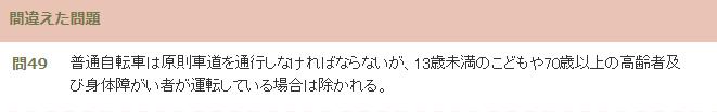 1_2018082812385163d.jpg