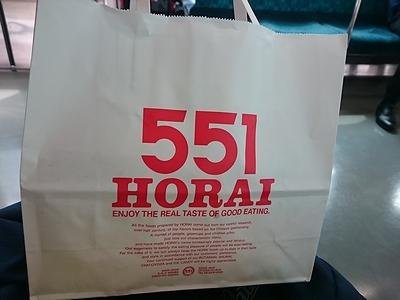 67gfjscscq155 (3)