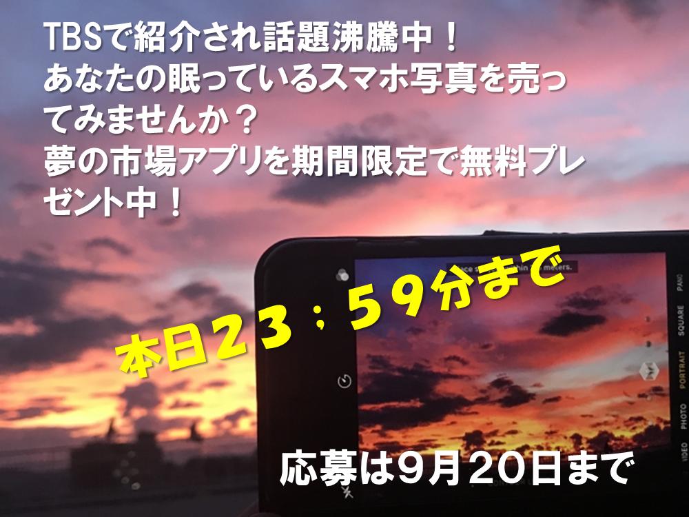 アフィリ用FB用2