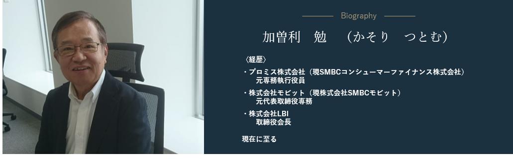 SnapCrab_NoName_2018-10-7_16-4-5_No-00.png