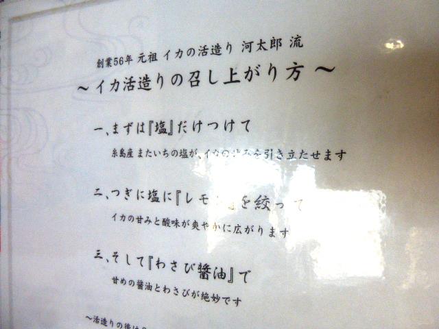 2018_04_591.jpg