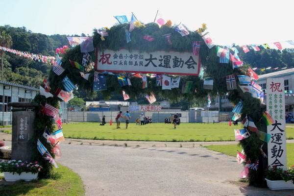 201092401.jpg