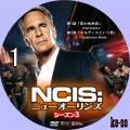 NCIS:ニューオーリンズ シーズン3 1