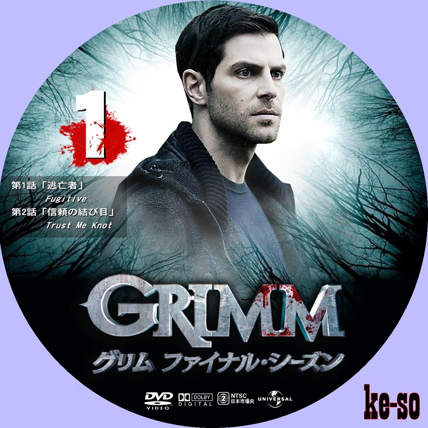 【DVDラベル】海外テレビドラマの自作DVDラベル …