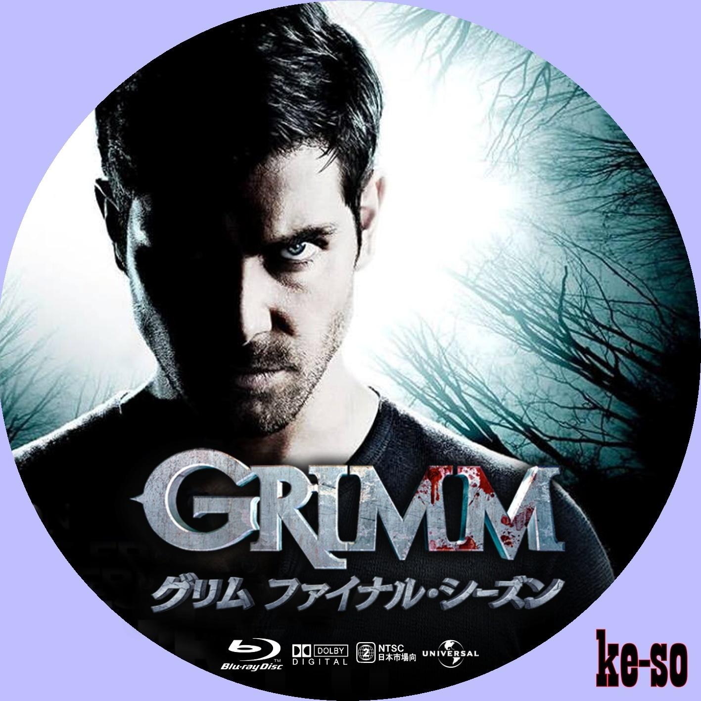 「グリムGRIMM」DVDレンタル&動画配信で視聴す …