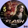 THE FLASH/フラッシュ<フォース・シーズン> 5