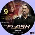 THE FLASH/フラッシュ<フォース・シーズン> 9