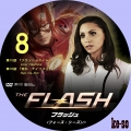 THE FLASH/フラッシュ<フォース・シーズン> 8