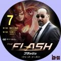 THE FLASH/フラッシュ<フォース・シーズン> 7
