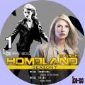 HOMELAND/ホームランド シーズン7 1