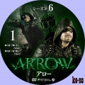 ARROW/アロー<シックス・シーズン> 1