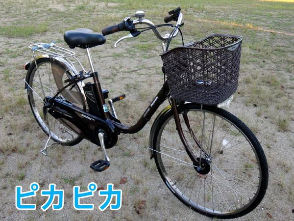電動自転車に乗ると楽しい
